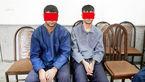 پایان زورگیری های 4 جوان موتور سوار غرب تهران+عکس
