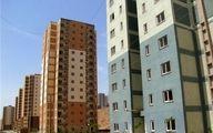 قیمت مسکن در اطراف تهران چگونه است؟