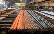 آهن ۱۵ درصد گران شد