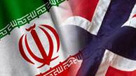 متهم شدن 2 دانشمند نروژی به همکاری با ایران