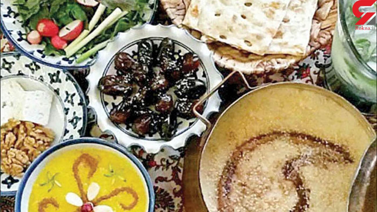 با برنامه ریزی وارد ماه رمضان شوید / آماده ای روزه دار ؟!