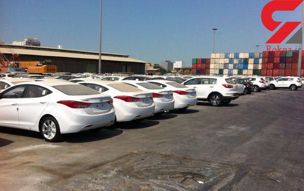 آخرین نرخ خودروهای وارداتی