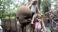 روح دختر مرده در این مکان آزاد است / وحشت از عروسک های نفرین شده+عکس