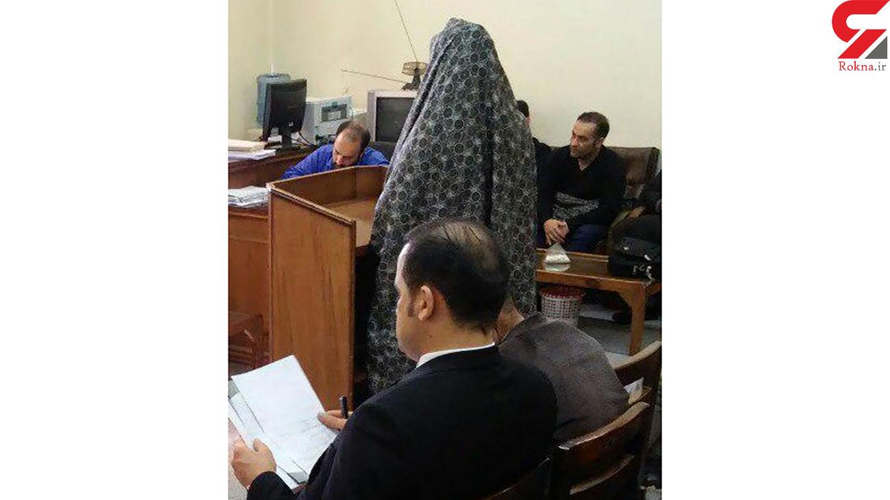 راز تلخ اشک های بی رحم ترین عروس تهرانی در دادگاه + عکس