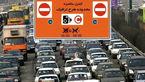 اجرای طرح ترافیک در تهران / ساعات اجرا محدود می ماند
