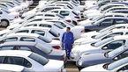 طلاق برای خرید ماشین از شرکت های دولتی !