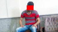 دعوای خواهر و برادر به خاطر سیم کارت پای بازپرس جنایی تهران را به پرونده باز کرد +عکس