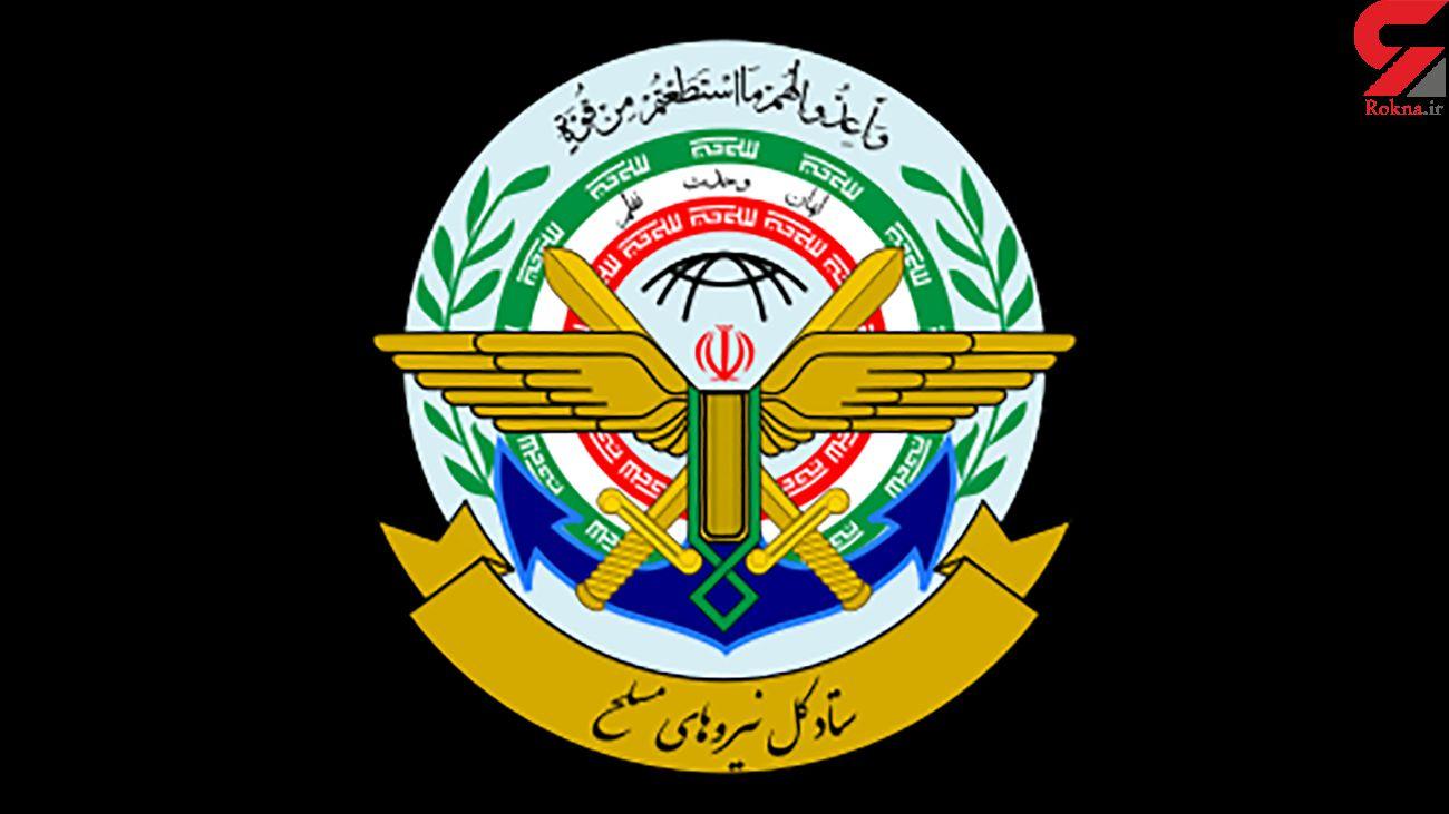 اخطار جدی نیروهای مسلح ایران به اسرائیل