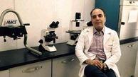 چه بلایی سر دانشمند ایرانی بعد از ناپدید شدن در آمریکا آمد؟ +عکس