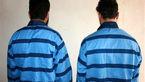 دستگیری دو سارق سابقه دار در کمیجان