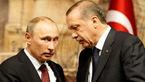 گفتوگوی اردوغان با پوتین درباره سوریه