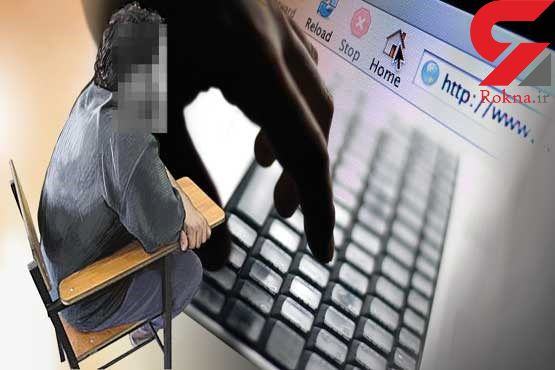 دستگیری 4 کلاهبردار اینترنتی در زنجان/این افراد با کلاهبرداری میلیاردر شدند