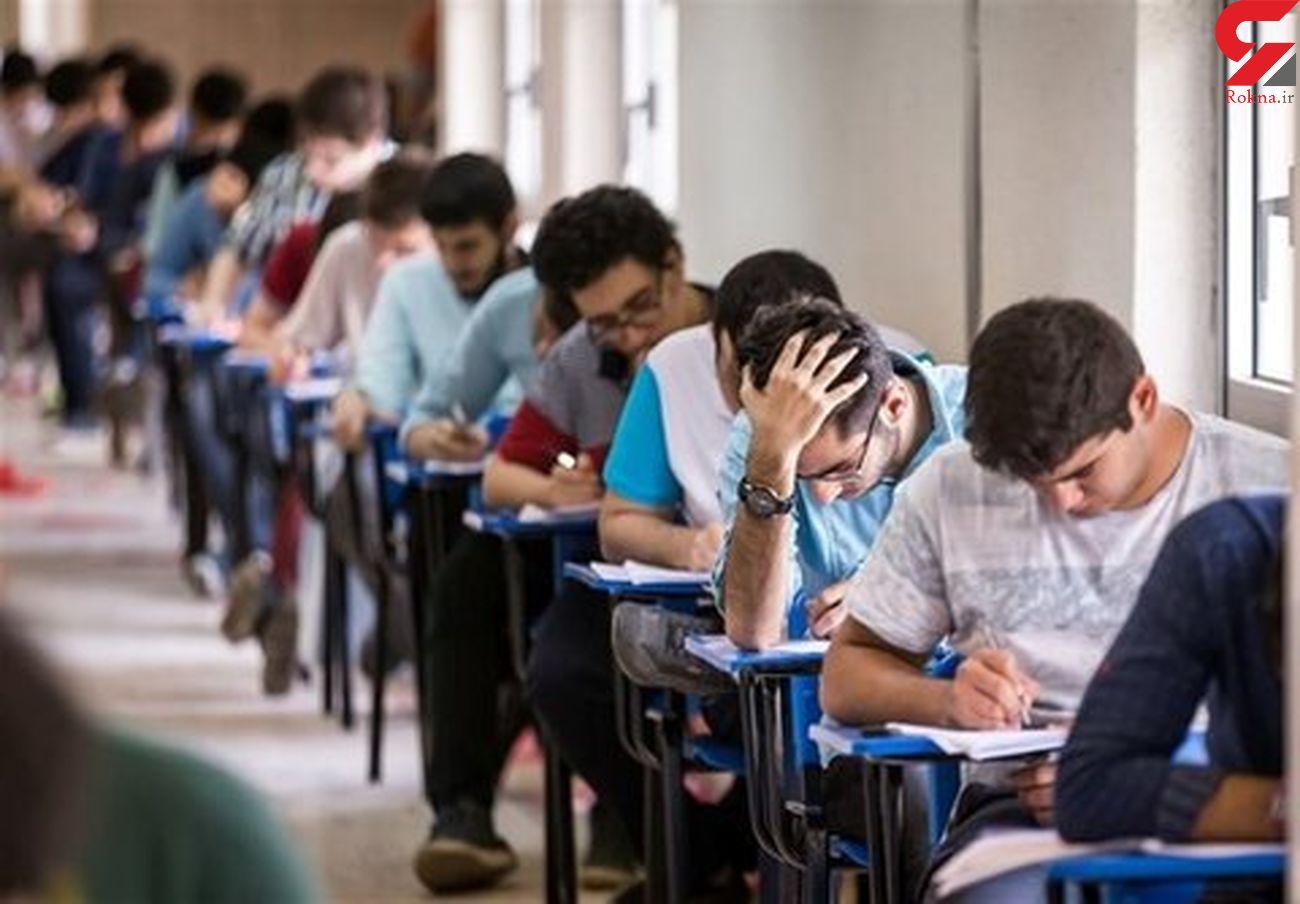 جدال بر سر 10هزار صندلی پردرآمد / مافیای کنکور دلال فروش آینده به دانشجویان  است