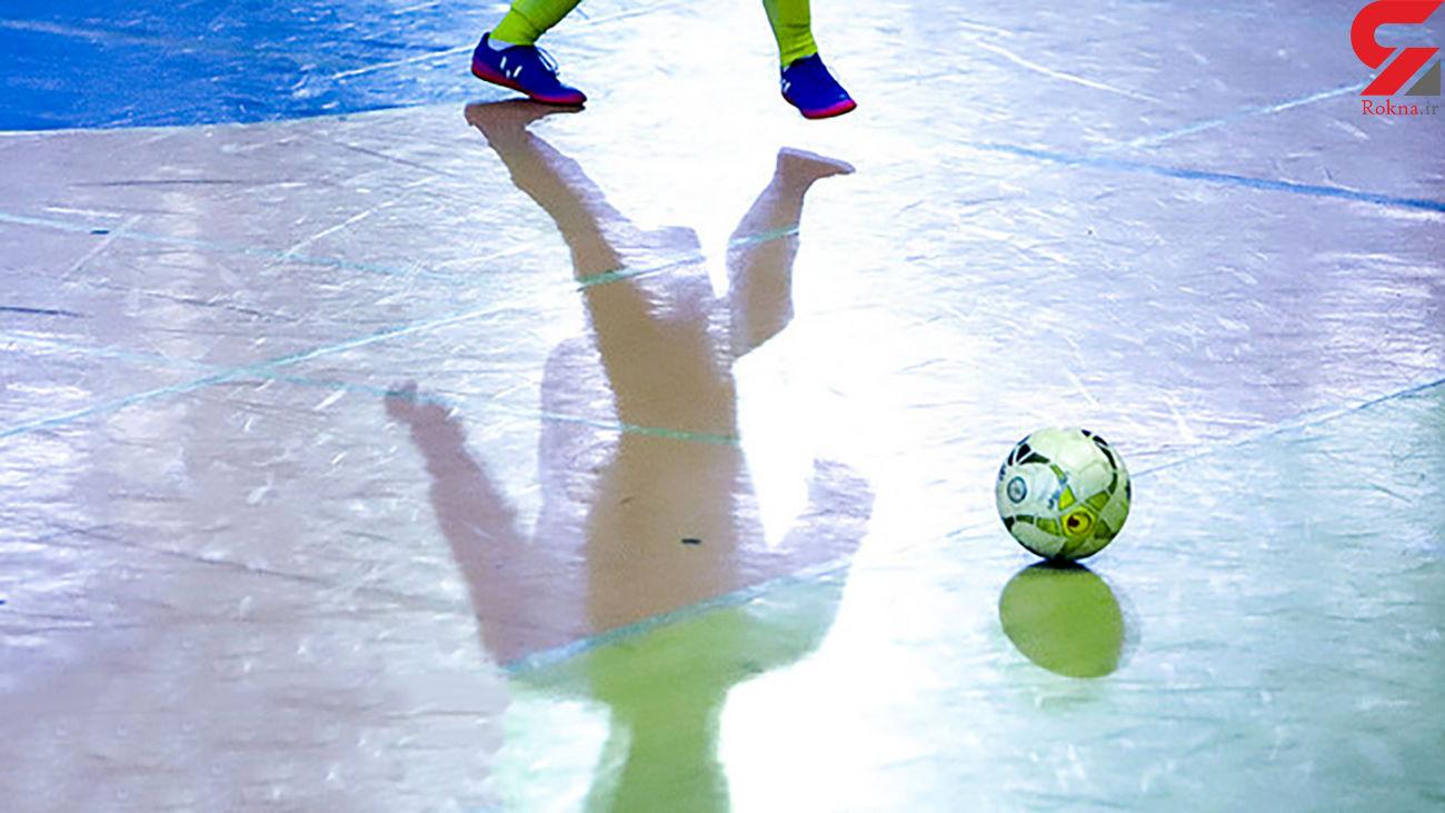 اردوی تیم ملی فوتسال زنان لغو شد