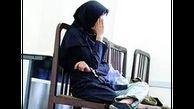 سقوط مرگبار مردتهرانی با زن میهمان از طبقه چهارم خانه / همسران آنها هم در پارتی شبانه حضور داشتند