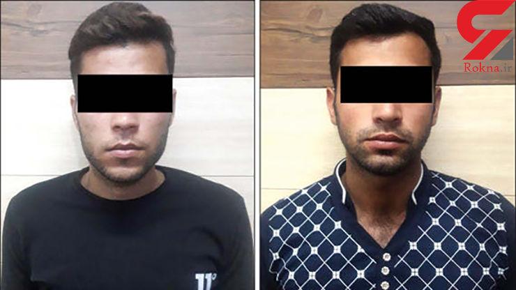 اعترافات تکاندهنده 2 قاتل اجاره ای در مشهد / برای 15 میلیون آدم می کشند + عکس