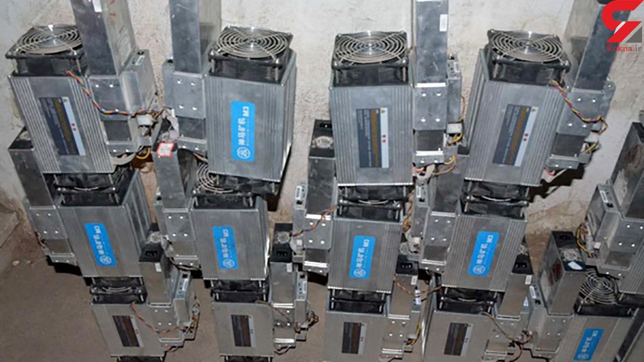 کشف 10 میلیاردی دستگاههای استخراج ارز دیجیتال در قزوین