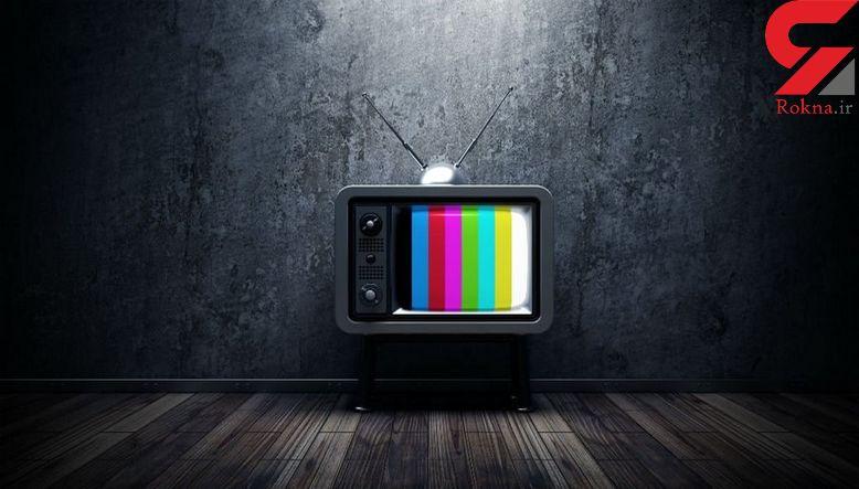 بازگشت تلویزیون به دوران «اوشین»!