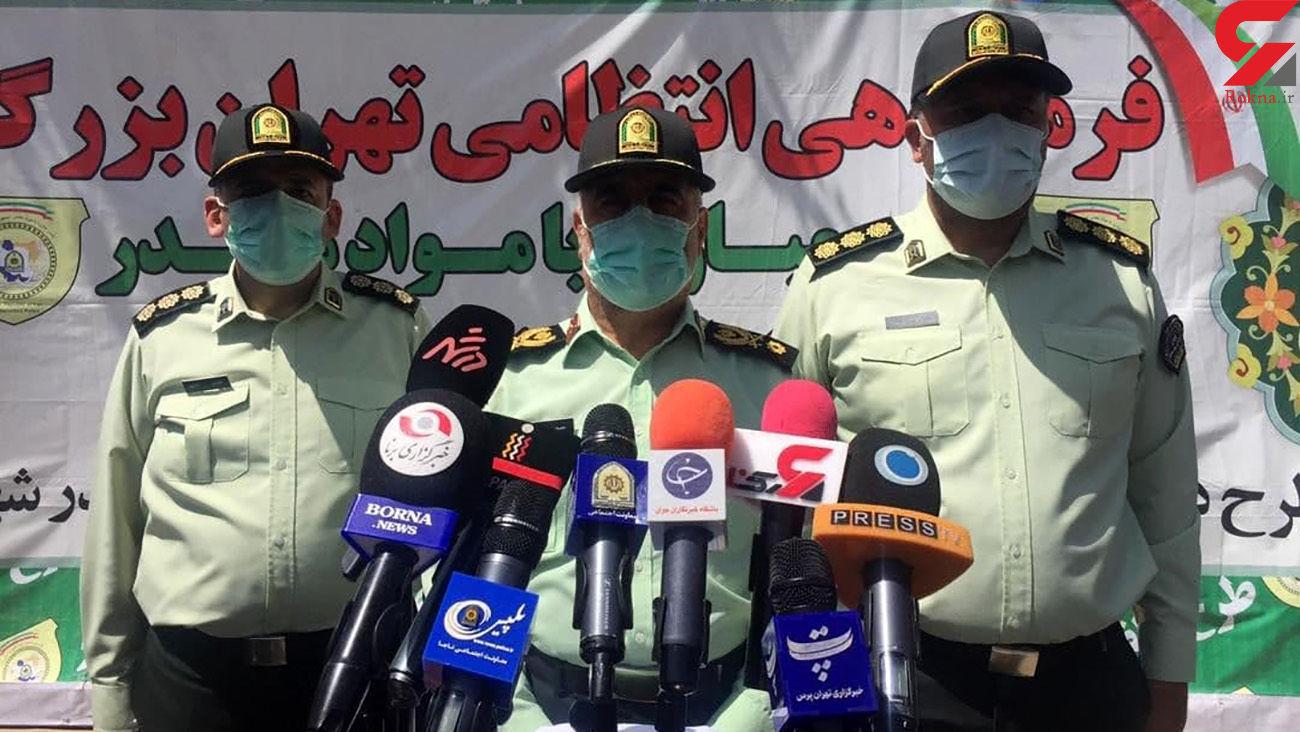 انهدام 4 باند سازمان یافته که از خارج کشور هدایت می شدند / رئیس پلیس تهران خبر داد