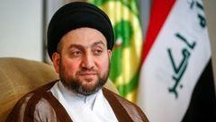 عمار حکیم: تحریمها علیه ایران را مردود میدانیم