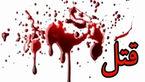 بریدن سر زن جوان با اره برقی / روی داعش سفید شد + عکس / ا مریکا