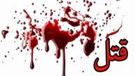 همدستی عجیب مادر در قتل دوست پسرش / در کرمانشاه رخ داد