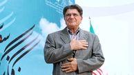 استاد شجریان در دانشگاه تهران