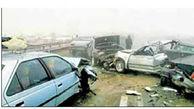 تصادف زنجیره ای در اتوبان پیامبر اعظم / 25 خودرو با هم برخورد کردند  + فیلم