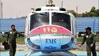عملیات آمبولانس هوایی برای نجات زن باردار از مرگ