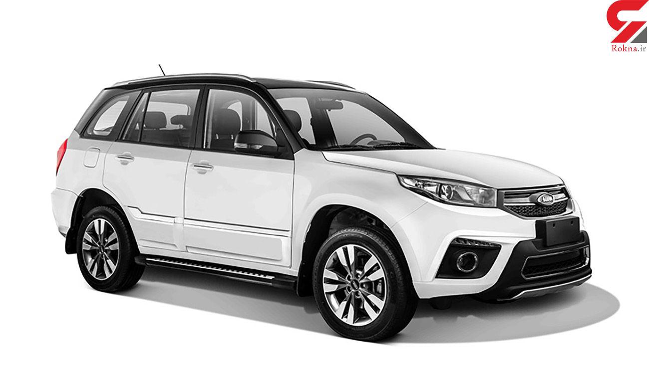ثبت نام خودرو جدید ام وی ام ایکس 33 اس + قیمت