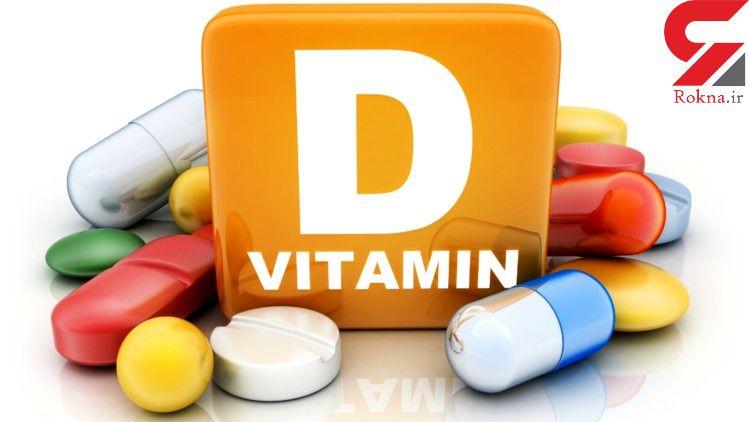 ویتامینی ویژه برای مبتلایان به کمر درد