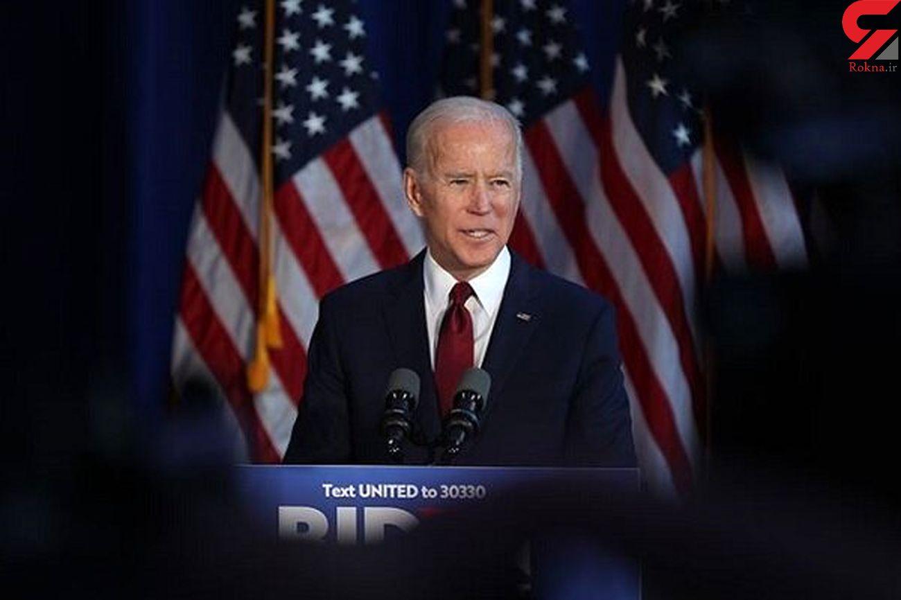 بایدن: من رییسجمهور همه آمریکاییها هستم