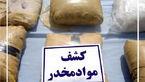 100 کیلوگرم تریاک در مازندران کشف شد