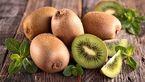 خواص جادویی این میوه سرشار از ویتامین ث را از یاد نبرید!