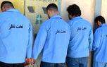 سمیا دختر جوان تهرانی این 4 مرد را اجیر کرده بود / همگی بازداشت شدند