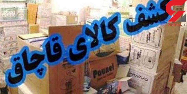 4500 بسته توتون قاچاق در کرمانشاه کشف شد