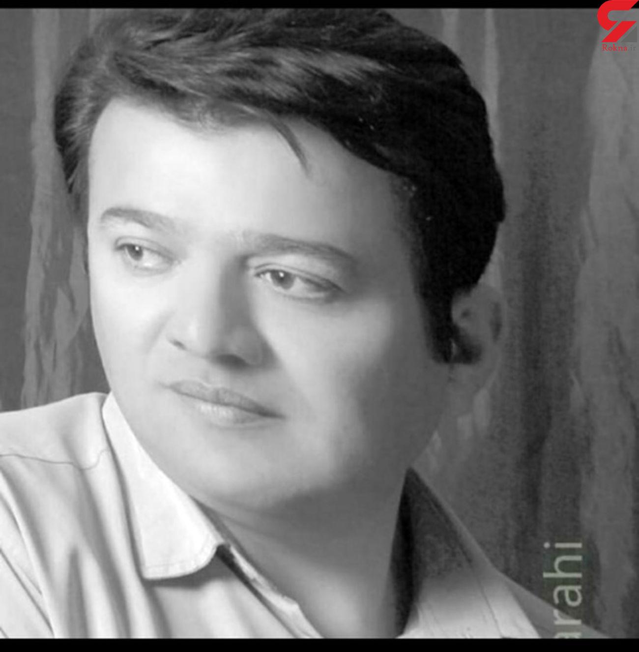 درگذشت مجری معروف  شبکه دنا / علت مرگ چه بود؟ + عکس
