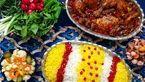 درمان ناباروری با یک غذای محلی+ دستور تهیه