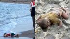 این عکس اشک همه را درآورد / جسد کودک 16 ماه در میان گل ولای رودخانه+عکس