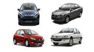 قیمت ارزان ترین خودروهای دست دوم بازار + جدول از 12 تا 20 سال کارکرد
