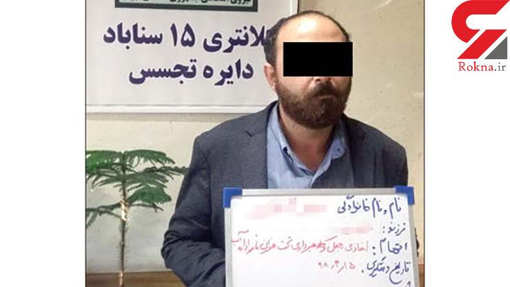 عملیات نفوذی برای دستگیری «سلمان خان» در مشهد + عکس و جزئیات