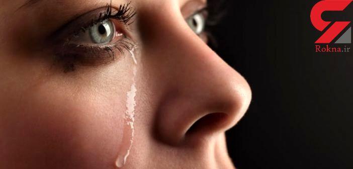 فواید خوب گریه کردن