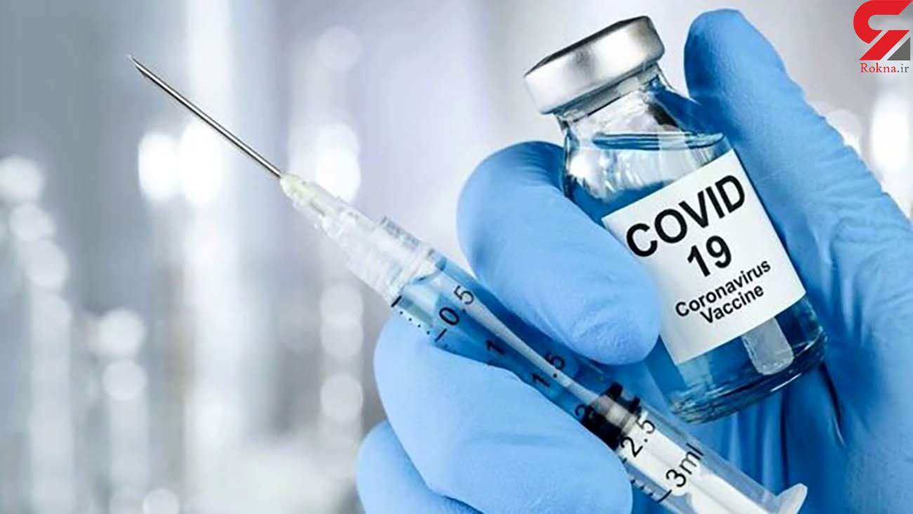 قیمت واکسن احتمالی کرونا  مشخص شد