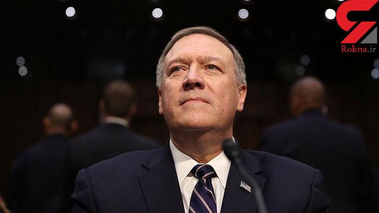 آمریکا به اظهارات روحانی واکنش نشان داد