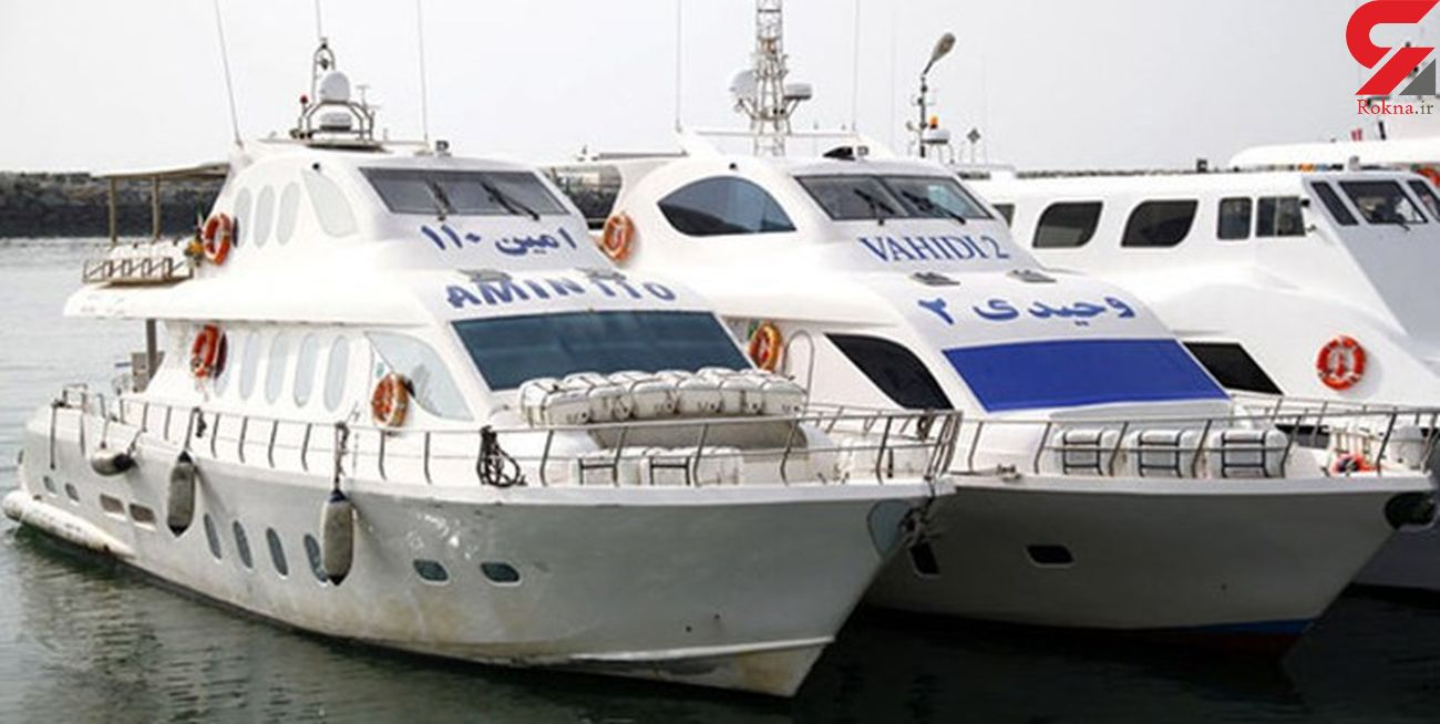 ممنوع شدن جابجایی مسافر دریایی بدون دریافت نتیجه آزمایش کرونا