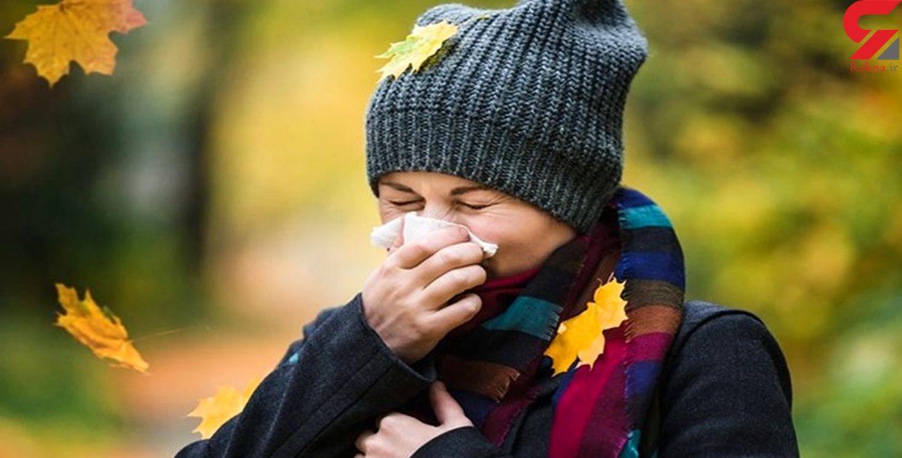 چگونه ایمنی بدن را در فصل پاییز بالا ببریم؟