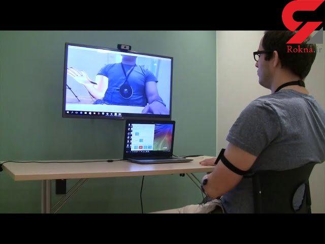 """درمان """"اندام خیالی"""" با هوش مصنوعی محقق شد"""