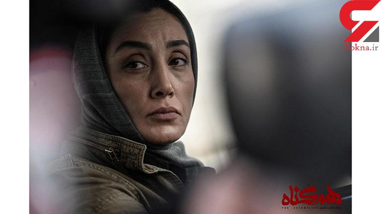 رونمایی از گریم هدیه تهرانی در سریال «همگناه» + فیلم و عکس