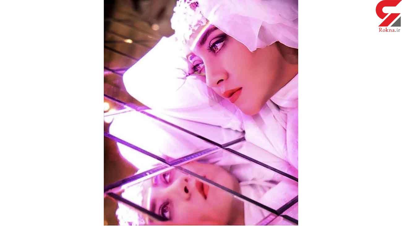 بهاره کیان افشار در لباس عروس + عکس