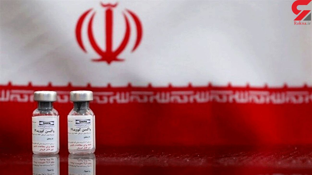 Iran to produce, export COVID-19 vaccine early next year